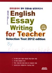 English Essay Writing for Teacher