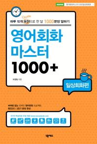 ����ȸȭ ������ 1000+: �ϻ�ȸȭ��