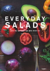 Everyday Salads(에브리데이 샐러드)