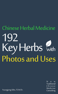Chinese Herbal Medicine 192 Key herbs with Photos and Uses