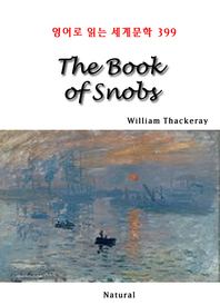 The Book of Snobs (영어로 읽는 세계문학 399)