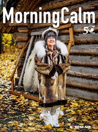 MorningCalm(모닝캄 2019년 12월호)