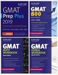 [해외]GMAT Complete 2019