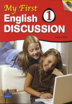MY FIRST ENGLISH DISCUSSION. 1