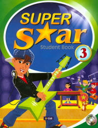 Super Star. 3(SB)(CD2장포함)