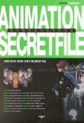 애니메이션 시크리트 파일