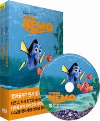 니모를 찾아서(Finding Nemo)(CD1장포함)(영화로 읽는 영어원서 시리즈 27)