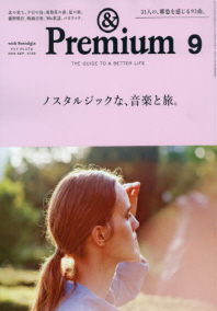 http://www.kyobobook.co.kr/product/detailViewEng.laf?mallGb=JAP&ejkGb=JNT&barcode=4910015250962&orderClick=t1g