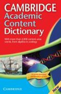 Cambridge Academic Content Dictionary Reference Book [With CDROM]