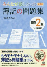 http://www.kyobobook.co.kr/product/detailViewEng.laf?mallGb=JAP&ejkGb=JNT&barcode=9784813268963&orderClick=t1g