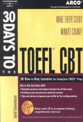 30 Days to TOEFL CBT (With CD)