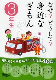 http://www.kyobobook.co.kr/product/detailViewEng.laf?mallGb=JAP&ejkGb=JNT&barcode=9784052033964&orderClick=t1g
