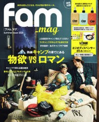 http://www.kyobobook.co.kr/product/detailViewEng.laf?mallGb=JAP&ejkGb=JNT&barcode=9784866731964&orderClick=t1g