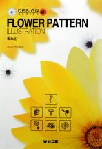 꽃도안(디자인 시리즈 46)