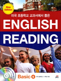 English Reading Basic. 6
