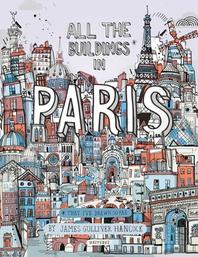 [해외]All the Buildings in Paris