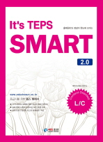 IT'S TEPS SMART 2.0(LC)(CD1장포함)