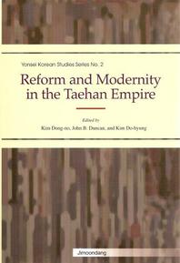 Reform and Modernity in the Taehan Empire(양장본 HardCover)