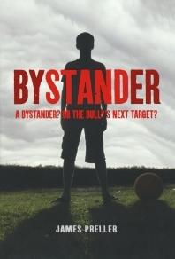 [보유]Bystander