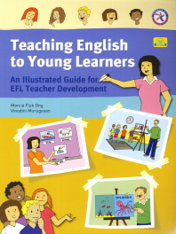 TEACHING ENGLISH TO YOUNG LEARNERS (CD1장포함)