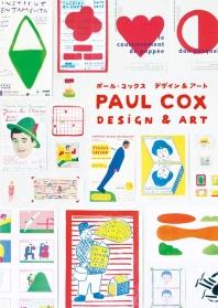 [해외]Paul Cox - Design Et Art