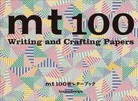 MT100枚レタ-ブック