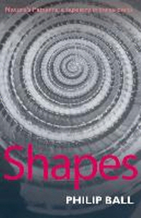 [해외]Shapes (Hardcover)