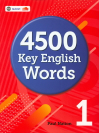 4500 Key English Words. 1