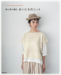 http://www.kyobobook.co.kr/product/detailViewEng.laf?mallGb=JAP&ejkGb=JNT&barcode=9784023331969&orderClick=t1g