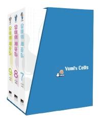 유미의 세포들 세트(7-9권)(전3권)