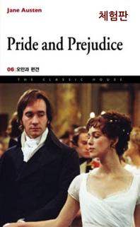 오만과 편견(Pride and Prejudice)(체험판)