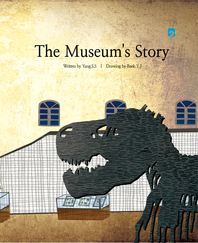 The Museum's Story
