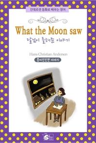달님이 들려준 이야기 What the moon saw