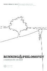 [해외]Running and Philosophy (Paperback)