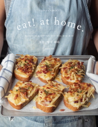 Eat at home : 오늘, 양식 하다(양장본 HardCover)