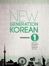 New Generation Korean. 1(Workbook)(개정판)