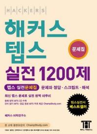 ��Ŀ�� �ܽ� ���� 1200�� ������(MP3CD2������)
