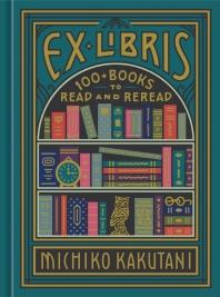 [해외]Ex Libris