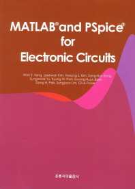 Matlab and PSpice for Electronic Circuits