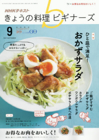 http://www.kyobobook.co.kr/product/detailViewEng.laf?mallGb=JAP&ejkGb=JNT&barcode=4910120390973&orderClick=t1g