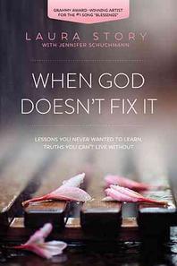 [해외]When God Doesn't Fix It (Paperback)