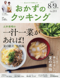 http://www.kyobobook.co.kr/product/detailViewEng.laf?mallGb=JAP&ejkGb=JNT&barcode=4910021510975&orderClick=t1g