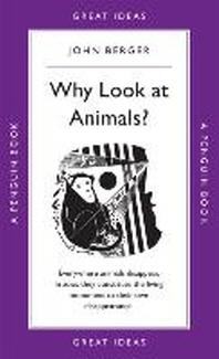 [해외]Why Look at Animals?