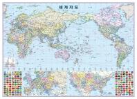 세계지도: 정치(108*78 전지1매)