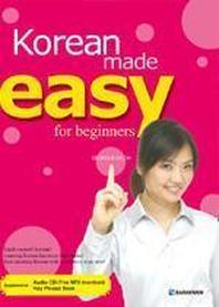 Korean Made Easy for Beginners(CD1장포함)