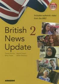映像で學ぶイギリス公共放送の最新ニュ-ス 2