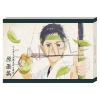 ツルネ ―風舞高校弓道部― 原畵集