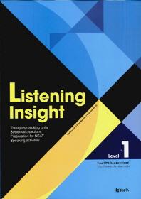 Listening Insight Level. 1(2018)(CD1장포함)