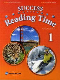 Success Reading Time. 1(CD1장포함)