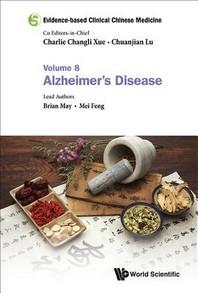[해외]Evidence-Based Clinical Chinese Medicine - Volume 8 (Hardcover)